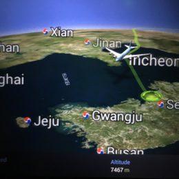 Tag 1 – 07. August 2017 Abreise und Flug nach Seoul