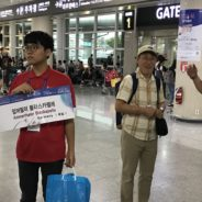 Tag 2 – 08. August 2017: Flug von Seoul nach Jeju und erste Schritte auf der Insel